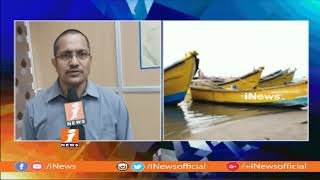 AP Govt Officials Alert On Pethai Cyclone In Coastal Andhra | Heavy Rains To Hits | iNews - INEWS