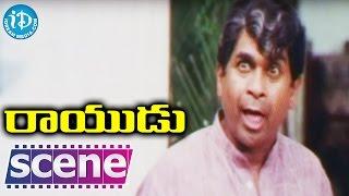 Rayudu Movie Scenes - Brahmanandam Comedy Scene    Mohan Babu, Soundarya - IDREAMMOVIES