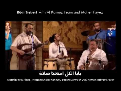 Maher Fayez  malnash Gheirak with Solo Büdi Siebert