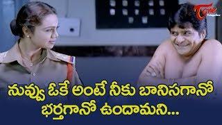 Ali Comedy Scenes | Telugu Comedy Scenes | TeluguOne - TELUGUONE