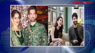 video : शाहिद-मीरा के बाद अब नील नितिन मुकेश के घर आने वाली है खुशखबरी