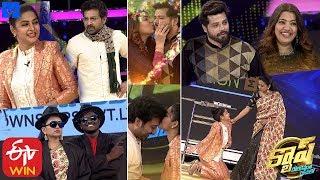 Cash Latest Promo - 25th January 2020 - Nandu,Geetha Madhuri,Siva Balaji,Madhumitha - MALLEMALATV