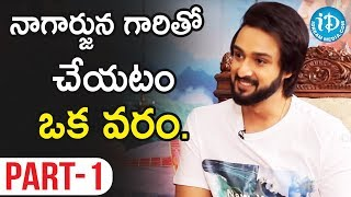 Saurabh Raj Jain Exclusive Interview Part #1 || Talking Movies With iDream - IDREAMMOVIES