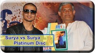 Surya vs Surya Movie Platinum Disc Video || Nikhil, Tridha Chowdary - SRIBALAJIMOVIES