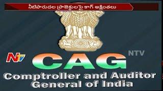Telangana Govt Produces CAG Report in Assembly Sessions || NTV - NTVTELUGUHD