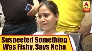 Greater Noida Building Collapse: I suspected something was fishy, says Neha with eyes full - ABPNEWSTV