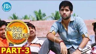 Rama Rama Krishna Krishna Movie Part 3 | Ram, Priya Anand, Bindu Madhavi, Arjun | Srivas | Keeravani - IDREAMMOVIES
