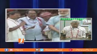 CPM Party 22nd National Anniversary 2018 Starts In Hyderabad | iNews - INEWS