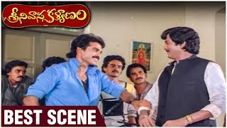 Srinivasa Kalyanam Movie Scenes - Venkatesh   Bhanupriya   Gothami - RAJSHRITELUGU