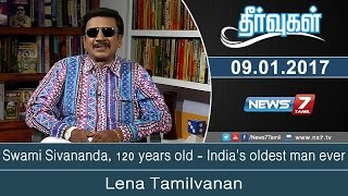 Theervugal 09-01-2017 Swami Sivananda, 120 years old – India's oldest man ever – News7 Tamil