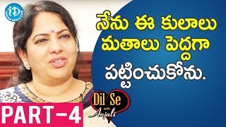 Kuchipudi Dancer Padmaja Reddy Exclusive Interview Part #4 || Dil Se With Anjali - IDREAMMOVIES