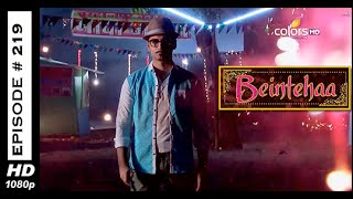 Beintehaa : Episode 219 - 28th October 2014
