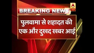 Know the latest update of ongoing encounter in J&K's Pulwama - ABPNEWSTV