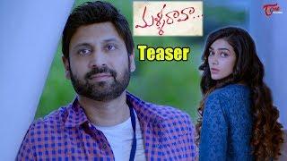 Malli Raava Teaser | Sumanth | Aakanksha Singh - TELUGUONE