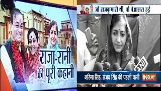Amethi maharaj Sanjay Singh in nasty property feud full Story - INDIATV