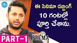 Lie Actor Nithiin Exclusive Interview Part #1 || Dialogue With Prema - IDREAMMOVIES