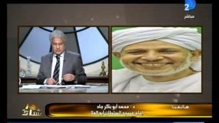 تلاميذ الشيخ إبراهيم الرفاعى :يكشفون تفاصيل خطيرة حول مقتل شيخهم