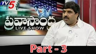 Chandrababu Did Nothing For IT,Only YSR Done - YCP Challa Madusudhan Reddy - Part 3 - TV5NEWSCHANNEL
