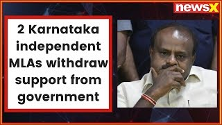 2 Karnataka independent MLAs withdraw support from govt. amid poaching buzz - NEWSXLIVE