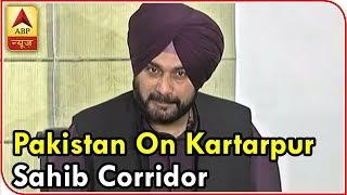 Master Stroke: No formal communication with India on Kartarpur Sahib corridor: Pakistan - ABPNEWSTV