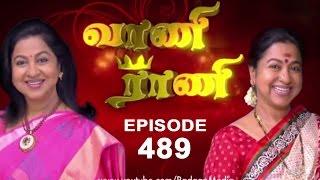 Vaani Rani : Episode 489 - 31st October 2014
