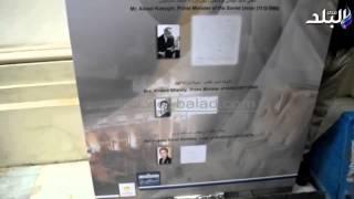 بالفيديو والصور.. رؤساء وملوك زاروا المتحف المصري في 50 عاما.. أبرزهم عبد الناصر وميتران وشيراك وفرح بهلوي