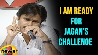 Pawan Kalyan Accepts Jagan Challenge, Protest On March 5 th | Mango News - MANGONEWS