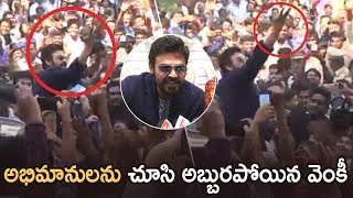 Victory Venkatesh Launching CMR Shopping Mall @ Guntur | TFPC - TFPC