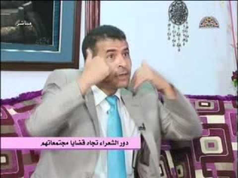 دور الشعراء تجاه قضايا المجتمع 31-08-2014
