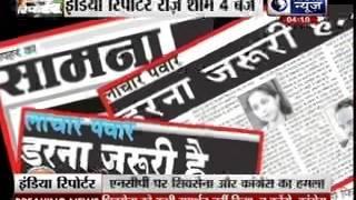 No decision yet on supporting BJP govt in Maharashtra: Shiv Sena - ITVNEWSINDIA