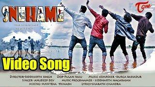 Snehame | Telugu Video Song 2017 | by Siddharth Singh - TELUGUONE
