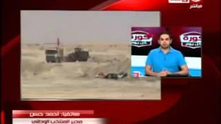 جريدة التحرير | بالفيديو.. شبكة قنوات «النهار» تطلق مبادرة لدعم مشروع قناة السويس الجديدة -
