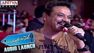 Actor Naresh Funny Comments on Jhansi Eyes At Subramanyam for Sale Audio Launch    Sai Dharam Tej - ADITYAMUSIC