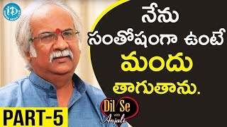 Subhalekha Sudhakar Exclusive Interview Part #5 || Dil Se With Anjali - IDREAMMOVIES