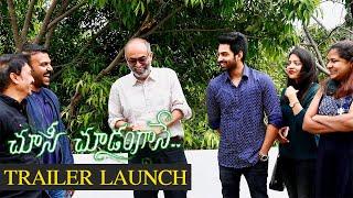 Suresh Babu Launches Choosi Choodangaane Movie Trailer | Raj kandukuri | Telugu Movie News - TFPC