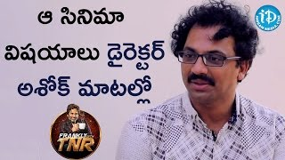 Director G Ashok About Chitrangada Movie || Frankly With TNR || Talking Movies With iDream - IDREAMMOVIES