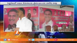 Minister Harish Rao Inaugurates CCTV Camera In Siddipet | iNews - INEWS