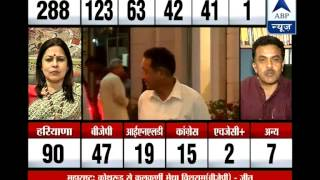 Double Diwali Dhamaka for BJP l Fresh seat tally of Maharashtra and Haryana - ABPNEWSTV