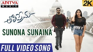 Sunona Sunaina Full Video Song | Tholi Prema Video Songs | Varun Tej, Raashi Khanna | SS Thaman - ADITYAMUSIC
