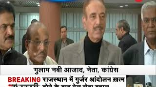 Morning Breaking: PM should talk to all party leaders, Ghulam Nabi Azad - ZEENEWS