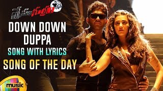 Song of the Day | Down Down Duppa Video Song With Lyrics | Thaman Latest Hits | Mango Music - MANGOMUSIC