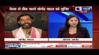 India News Exclusive interview with AAP leader Yogendra Yadav - ITVNEWSINDIA