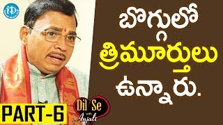 Lyricist Jonnavithula Ramalingeswara Rao Interview Part #6 || Dil Se With Anjali #34 - IDREAMMOVIES