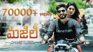 MAJILI FULL LENGTH SHORT FILM | REEL FLICKERS | NANI RJ | PANDU PV | RAVI VARMA - YOUTUBE