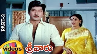 Srivaru Telugu Full Movie   Sobhan Babu   Vijayashanti   Chandra Mohan   Part 3   Mango Videos - MANGOVIDEOS