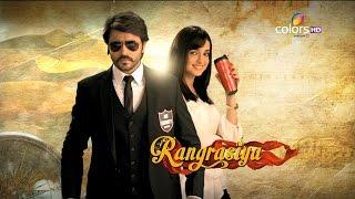 Rangrasiya : Episode 189 - 17th September 2014