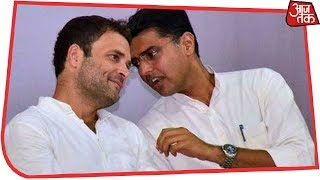 Rahul Gandhi से मिलने उनके आवास पहुंचे Sachin Pilot - AAJTAKTV