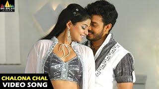 Bet Movie Chalona Chal ki Video Song || Bharath, Priyamani - SRIBALAJIMOVIES