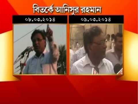 CPI(M) leader Anisur Rahman makes remarks against Mamata Banerjee