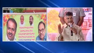 కర్ణాటకలో పరిస్థితి దారుణంగా ఉంది: బాబు| CM Chandrababu Responds On Karnataka Politics | CVR News - CVRNEWSOFFICIAL